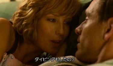 【救いがない映画】バイオレンス・レイクのあらすじ・見どころ解説【ネタバレあり】