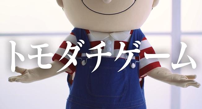 トモダチ ゲーム 最新 話